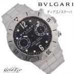 BVLGARI【ブルガリ】