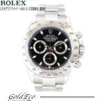 ロレックス コスモグラフ デイトナ メンズ 腕時計 自動巻き ref.116520 ブラック文字盤 ステンレス P番 シルバー 美品 中古 ROLEX 新品仕上げ オーバーホール済