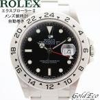 ロレックス エクスプローラー2 メンズ 腕時計 自動巻き ブラック文字盤 シルバー 16570 クロノメーター GMT針 24時間目盛りベゼル 中古 ROLEX