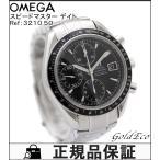 オメガ スピードマスター デイト メンズ 腕時計 3210.50 ブラック ステンレス シルバー オートマティック ウォッチ 中古 美品 OMEGA