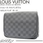 ルイ ヴィトン ダミエ グラフィット セカンドバッグ  トゥルース サスペンダブル セカンドバッグ ポーチ N41419 メンズ 美品 中古 LOUIS VUITTON 送料無料