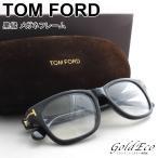 トムフォード ウェリントン フレーム 度入り 眼鏡 メガネ フレーム ブラック 黒 TF5147 プラスチック 黒縁 アパレル 小物 めがね 中古