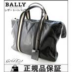 バリー レザー トートバッグ ビジネスバッグ ハンドバッグ ストライプ ブラック シルバー金具 メンズ 中古 BALLY