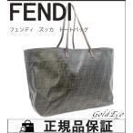 FENDI【フェンディ】