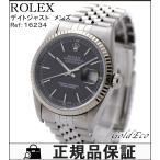 ロレックス デイトジャスト メンズ 腕時計 16234 自動巻き K18WG SS コンビ シルバー ゴールド ウォッチ 中古 ROLEX