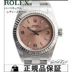 ROLEX ロレックス オイスター パーペチュアル レディース腕時計 自動巻き 76094 シルバー ステンレス×ホワイトゴールド ピンク文字盤 ノンデイト A盤 中古