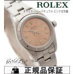ROLEX ロレックス オイスターパーペチュアル レディース腕時計 ref.76030 オートマチック ステンレススチール ピンク文字盤 中古
