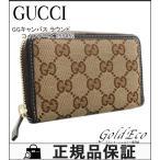 グッチ GGキャンバス ラウンドファスナー コインケース M51147 財布 ベージュ 茶色 レディース メンズ 中古 GUCCI 送料無料