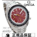 美品 オメガ スピードマスター ミハエルシューマッハ メンズ腕時計 3510.61 レーシング クロノグラフ オートマ SS レッド文字盤 中古 OMEGA