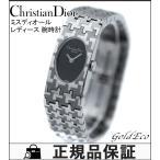 クリスチャンディオール ミスディオール レディース クォーツ 腕時計 D70-100 ステンレス シルバー ブラック 中古 Christian Dior