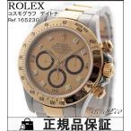 ロレックス コスモグラフ デイトナ 16523G メンズ 腕時計 SS×K18YG コンビ 自動巻き ゴールド文字盤 W番 オートマ 中古 美品 ROLEX