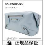 バレンシアガ レザー ポーチ クラッチバッグ 439714 4915 セカンドバッグ ボックス型 中古 BALENCIAGA