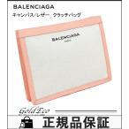 バレンシアガ キャンバス/レザー クラッチバッグ 410119 ピンク セカンドバッグ ポーチ レディース 美品 中古 BALENCIAGA 送料無料