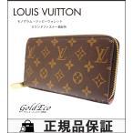 ショッピングVUITTON ルイ ヴィトン  モノグラム ジッピーウォレット ラウンドファスナー長財布 M41894 中古 LOUIS VUITTON