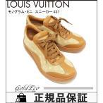 ショッピングVUITTON ルイヴィトン モノグラムミニ スニーカー レディースシューズ #37 約23.5cm キャンバス レザー ブラウン系 靴 中古 LOUIS VUITTON 送料無料
