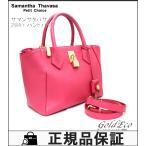 サマンサタバサ レザー 2WAY ショルダーバッグ ピンク ハンドバッグ 中古 斜め掛け レディース バッグ かばん Samantha Thavasa