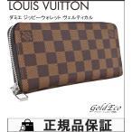 ルイヴィトン ダミエ ジッピーウォレット ヴェルティカル ラウンドファスナー長財布 N61207 メンズ レディース 美品 中古 LOUIS VUITTON