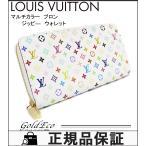 美品 ルイ ヴィトン モノグラム マルチカラー ジッピーウォレット ラウンドファスナー長財布 M60241 ブロン 白 ゴールド金具 レディース 中古 LOUIS VUITTON