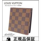 ルイ ヴィトン ダミエ ポルトフォイユ マルコ 二つ折り 財布 N61675 メンズ レディース 美品 中古 LOUIS VUITTON