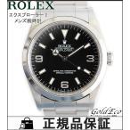 ROLEX ロレックス エクスプローラー1 メンズ腕時計 自動巻き ...--496800