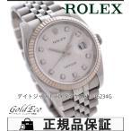 超美品 ロレックス デイトジャスト メンズ 腕時計 Ref.116234G ルーレットダイヤル 自動巻き シルバーホリコンピュータ 10Pダイヤ WG SS 中古 ROLEX