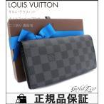 美品 ルイヴィトン  ダミエ・グラフィット ポルトフォイユ ブラザ 二つ折り 長財布 N62665 グレー 財布 中古 メンズ LV LOUIS VUITTON