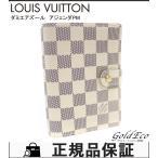 未使用 ルイヴィトン  ダミエアズール アジェンダPM システム 手帳カバー R20706 白 ホワイト ゴールド金具 レディース メンズ 小物 中古 LOUIS VUITTON