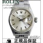 ROLEX ロレックス パーペチュアル デイト レディース腕時計 コンビ 自動巻き 6517 ステンレス ホワイトゴールドベゼル アンティーク シルバー文字盤 中古