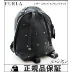 フルラ メタルスタッズ リュック リュックサック デイパック バックパック レザー 211057 ブラック 黒 レディース バッグ 中古 美品 新品同様 FURLA 送料無料