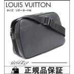 美品 ルイヴィトン タイガ リポーターPM 斜め掛けショルダーバッグ M30152 アルドワーズ ブラック×シルバー金具 メンズ 中古 LOUIS VUITTON 送料無料