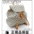 ショッピングVUITTON ルイ ヴィトン ダミエ アズール スペロン リュックサック N41578 デイパック バックパック リュック ホワイト 白 バッグ 中古 LV 美品 LOUIS VUITTON 送料無料