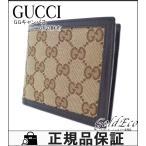 ショッピングGG グッチ GGキャンバス 二つ折り財布 ベージュ メンズ 中古 送料無料 GUCCI