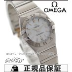 OMEGA オメガ コンステレーション ダブルイーグル レディース腕時計 クォーツ シルバー/ホワイトシェル文字盤 SS 1581.70 中古