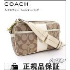 COACH【コーチ】ヘリテージ ストライプ フライト シグネチャー 斜め掛け ショルダーバッグ PV...