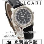 BVLGARI ブルガリ ソロテンポ レディース 腕時計 クォーツ SS/革ベルト ブラック文字盤 デイト表示 ST29S 中古画像