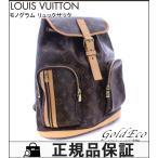 LOUIS VUITTON ルイヴィトン 美品 モノグラム サック ア ド ボスフォール リュックサック バックパック バッグ M40107 中古
