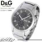 送料無料 D&G ドルチェ&ガッバーナ サンドパイパー クロノグラフ メンズクォーツ 腕時計 3719770123 中古 シルバー グレー SS