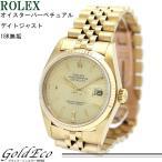 送料無料 ROLEX ロレックス オイスターパーペチュアル デイトジャスト 18K無垢 メンズAT 腕時計 ref.16018 73番 中古 750