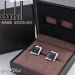 送料無料 dunhill ダンヒル SV925 カフスリンクス カフスボタン メンズ ギャラクシー ストーン シルバー 中古 美品