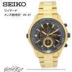 送料無料 SEIKO セイコー ワイアード クロノグラフ メンズ腕時計 VK67-K090 ゴールド/ブラック文字盤 ステンレス クォ?ツ QZ 中古