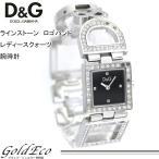 送料無料 D&G ドルチェ&ガッバーナ ラインストーン ロゴベルト レディースクォーツ 腕時計 中古 シルバー ブラック ステンレス