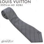 ルイヴィトン クラヴァット・エク ネクタイ ダミエ グレー メンズ LV ロゴ ビジネス 紳士用 シルク 美品 中古 LOUIS VUITTON 送料無料