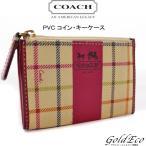 COACH【コーチ】チェック柄 コイン・キーケース PVC レザー 小物 ベージュ ピンク ゴールド...