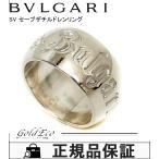 新品仕上げ  ブルガリ セーブ ザ チルドレン リング 約9号 シルバー チャリティ アクセサリー SV925 指輪 美品 中古 BVLGARI 送料無料