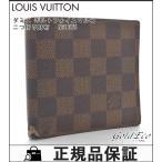 ショッピングダミエ ルイ ヴィトン ダミエ ポルトフォイユ マルコ 二つ折り財布 N61675 ダミエエベヌ ブラウン メンズ レディース 中古 LOUIS VUITTON