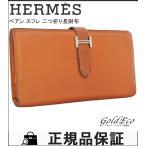 HERMES エルメス ベアン スフレ 二つ折り長財布 レザー オレンジ □J刻印 レディース 中古