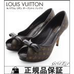 ショッピングVUITTON ルイ ヴィトン モノグラム リボン モチーフ オープントゥ パンプス #35 1/2 22.5cm 23.0cm ブラウン 茶色 エナメル レディース 靴 中古 LOUIS VUITTON 送料無料