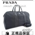 PRADA プラダ メンズ レディース 2wayボストンバッグ ショルダーバッグ 旅行バッグ ナイロン/レザー ブラック 中古