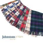 [タイムセール 2/20(月)9:59まで]  Johnstons ジョンストンズ ラムズウール マフラー WD000033 ロング ストール チェック フリンジ タータンチェック