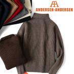 ANDERSEN-ANDERSEN アンデルセン アンデルセン タートルネック セーター AD-001 メンズ